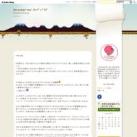 7月15日 - Serendipi''tea''  セレンディブログ