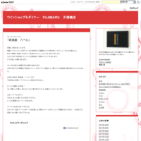 10月27日(木)☀️本日のランチメニュー🍝 - ワインショップ&デリ FUJIMARU 天満橋店