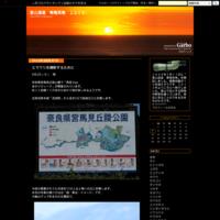 「昭和の森」野外教室 - 里山逍遥 寄鳥見鳥 2015
