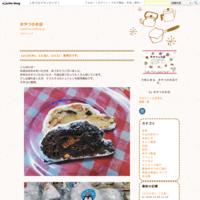 9/16(木)のパンメニュー - おやつのお店