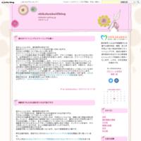 入れ歯で顔が変わる - shikahanbaiのblog