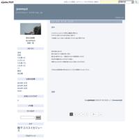 雑誌 - joonnyui