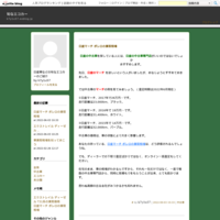 日産エクストレイル ディーゼル T31系の買取価格 - 旬なエコカー