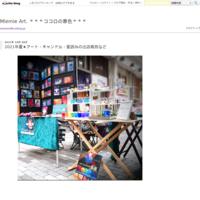往く夏 - Miemie  Art. ***ココロの景色***
