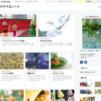 井出カツ丼 - ナナイロノート