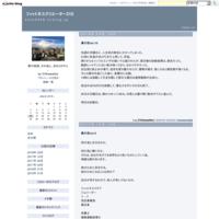 真の空vol.10 - フィットネスクリエーター310