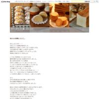 予約受付終了のお知らせ(3月レモンケーキ) - ぱんとおやつ小屋 Haco*