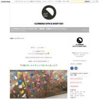 BJCの楽しみ方②!! - CLIMBING GYM & SHOP OD ~福岡県・宗像市のクライミングジム~