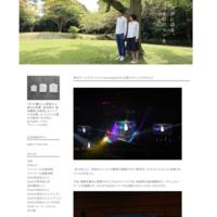 中川政七商店さんのウェブサイト「さんち」に掲載していただきました - HUIS -ハウス-