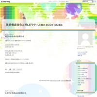 4月のお休みのお知らせ - 体幹徹底強化ヨガ&ピラティス/tae BODY studio
