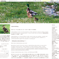 Observational learning (観察学習) - The Curious Life of ∫
