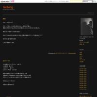 3/5 高鷲SP 試乗会 - tacblog