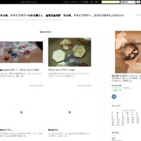 """木の実を使ったサマーリース""""バーラップリース"""" - 木の実、ドライフラワーのある暮らし ■東京■長野 木の実、ドライフラワー、スパイスのアレンジメント"""