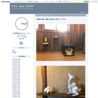 カフェ muni のブログ