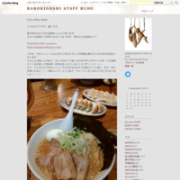 From Accent #107 - RABOKIGOSHI STAFF BLOG