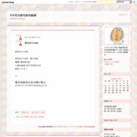 HAIKU日本 - ヤチ代の俳句投句結果