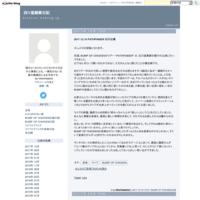 2017.12.16 PATHFINDER 石川公演 - 四ツ星観察日記
