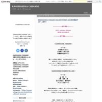 【8月定休日のお知らせ】 - KAMIHSHIMA CHINAMI AOYAMA