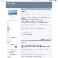 新海誠 - のんびり日記かき
