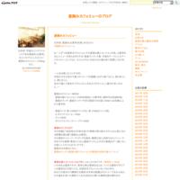 11月15日(火)〜20日(日)までの営業予定・ご予約状況 - 星読みカフェミューのブログ