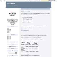 超初心者のオンライン英会話 - ECサイト運営日誌
