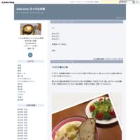 アイスプラントのサラダ - leila-mom 日々の出来事