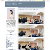 Youtubeに『紅葉』アップしました! - メゾソプラノ舛田慶子のオペラな日々