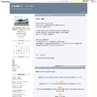 12月8日(土)AチームOP戦 六会レッズ - 今日の蓼キン♪ ~パート2~