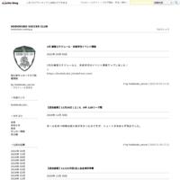 【試合結果】3/17新5、6年 ムスタングカップ - HODOKUBO SOCCER CLUB