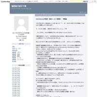 古賀志山8耐 - 竜胆急行途中下車