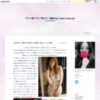 女子アイドルの新星 「欅坂46」に続くグループは? - ブランドコピー靴,ブランド靴コピー通販人気2017春人気大定番!http://www.lv-reig.com/