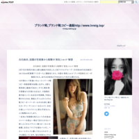 "AKB48、総選挙選抜ジャケ写は純白衣装の""ザ・アイドル"" - ブランドコピー靴,ブランド靴コピー通販人気2017春人気大定番!http://www.lv-reig.com/"