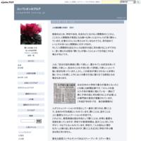 ありがとうございました - コンパシオンのブログ