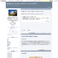 2019年11月の礼拝案内が届きました。 - 白い家フェローシップチャーチPAチーム☆ユニP☆のブログ
