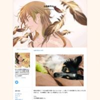 初代「紅茶王子」公開開始 - 山田南平Blog