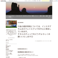 ゆるコン!!! - HANN2ブログ ~クライミング ボルダリングジム「攀弐」ハン2~ 厚木 愛川 座間 海老名 伊勢原