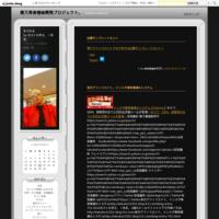 アンケートに答えて3000円ゲット。 - 1ヶ月5000万円稼ぐアフリエイト情報公開