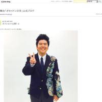 稽古六日目(担当:原嶋元久) - 舞台「ポセイドンの牙」公式ブログ