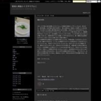 14日 入院備忘録(2) - 香港と黒猫とイズタマアル2