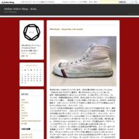 adidas Originals by Originals – JS 3 Tongue Metro Attitude by Jeremy Scott (used) - Online Select Shop – Kvin.