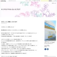 春のヨガ効果 - ネリヤカナヤのいろいろブログ