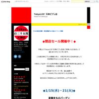 11月の着物クリニック - Tokyo135° 天神ビブレ店