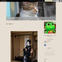 舞妓 ふく乃(81) - とし亀ちゃんがゆく