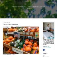 '17. 5月のトリートメント予約状況 - 「旅と香りのナビゲーター まえだゆーこ」のブログ