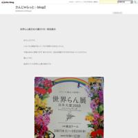 東京ミッドタウン☆イルミネーション☆ - さんじゃらっと☆blog2