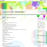 病み期。 -僕がそこから学んだこと- - Corei7のサブブログ~暇な時に更新中~