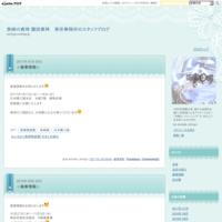 ☆催事情報☆ - 長崎の真珠 園田真珠 東京事務所のスタッフブログ