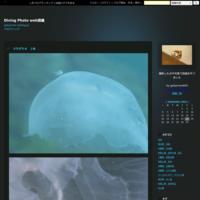 ヒメウツボ黄化個体 - Diving Photo web図鑑