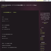 〜Album『Ecstasia』〜【Ecstasia】 - ーTONKA SONG NOTESー  <アーティストTONKAの「歌詞」リリック・コレクション>  〜トンカ・ソング・ノーツ(歌詞 Blog)〜