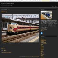 KATOTGVタリス PBKA - 燕雀鉄道白津機関区活動日誌